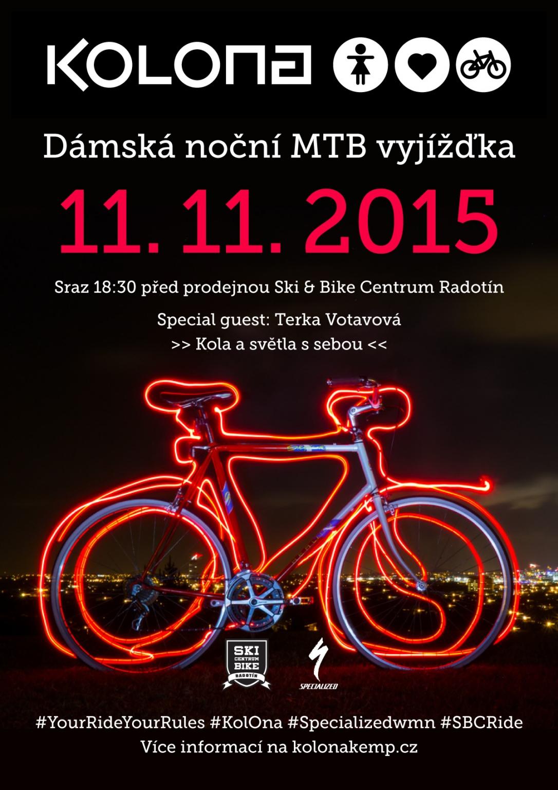 wmn_night_ride_plakat